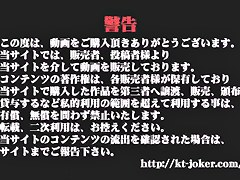 """Kt-joker ajtise006 Vol.06 Vol.06 Kt-joker ajtise006 Thief Joker [young woman good of silliness washroom] in silliness washroom Vol.06 is """"Majiyaba have Yone"""" Washroom Vol.06 N~tsu installation of difficulty, also """"paper"""" like the 8230"""